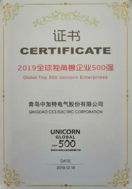 Global Top 500 Unicorn Enterprises